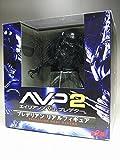 AVP2 Purederian realistic figure black coloring ver