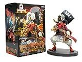 Banpresto 48213 Volume 1 Usopp DXF The Grandline Men One Piece Film Z 6