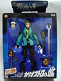 ~ III 7 inches figure DX ~ The Castle of Cagliostro Lupin ed ' Lupin III ' single item