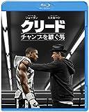 【Amazon.co.jp限定】クリード チャンプを継ぐ男ブルーレイ&DVDセット(初回仕様/2枚組/デジタルコピー付)(オリジナルB2ポスター付) [Blu-ray]