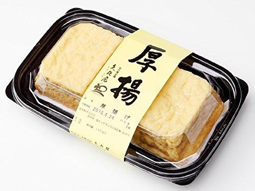 【京都・久在屋】厚揚げ(3ヶ入)×1セット