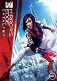 Mirror's Edge Catalyst [オンラインコード]