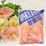 国産生姜使用 甘酢しょうが 平切 1kg