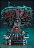 Akira Anime Figure on Throne