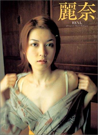 麗奈―小嶺麗奈写真集