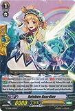 Cardfight!! Vanguard TCG - Rainbow Gaurdian (G-TD02/013EN) - G Trial Deck 2: Divine Swordsman of the Shiny Star