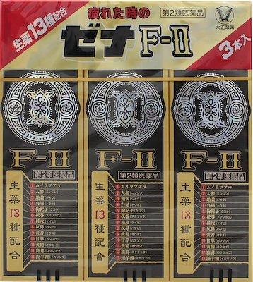【第2類医薬品】ゼナF-II 50mL×3