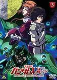 機動戦士ガンダムUC 3 [DVD]