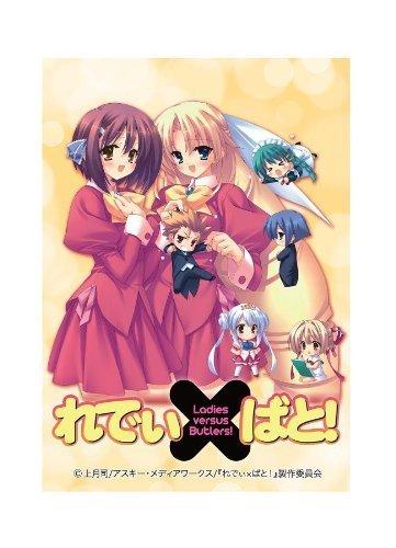 Ladies Versus Butlers Anime Girl Trading Card Sleeve 65ct by Moe