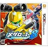 Nintendo 3DS Medarot 8 Kabuto Version