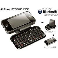 iPhone4対応 Bluetooth ワイヤレスキーボード 【FS-BKB-IPH300】