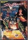 Famicom/NES Nintendo Japan SHUFFLE PUCK CAFE