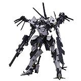 Kotobukiya - Armored Core Figurine Plastic Model Kit 1/72 BFF 063AN Ambient 2