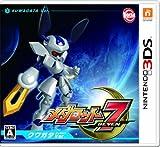 MEDAROT 7 SEVEN KUWAGATA Ver. for 3DS (Japanese Import)