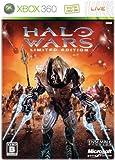 Halo Wars(ヘイロー ウォーズ)(初回限定版)