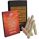 State Of The Art Printed Canvas Poster, With Easel Stand, Gayatri Mantra, Table Top Accessories, Canvas Quotes, Desktop & Office Supply, Art & Creativity, Office Posters, Home Posters, Framed Canvas, Gift Boxed & Wrapped, Size - 20.5 Cm X 14.5