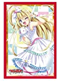 Bushiroad Sleeve Collection Mini Vol.117 Card Fight! Vanguard