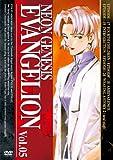 NEON GENESIS EVANGELION vol.05 [DVD]