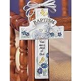 Abbey Press Baptism Cross Adornment - Inspiration Faith Blessing Spirit 32555-ABBEY
