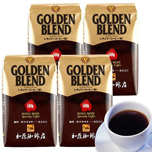 1万円以下のおすすめコーヒーメーカーと厳選コーヒー豆:自宅で味わうコーヒーブレイク 3番目の画像