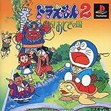 Doraemon 2: SOS! Otogi no Kuni [Japan Import]