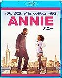 ANNIE/アニー(通常版) [Blu-ray]