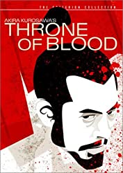 Throne of Blood (The Criterion Collection)