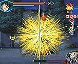 Let's! TV play experience mastery Kekkaishi how range! First stone! Binding! Blinking! (japan import)