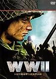 WWII ~HDで甦る第二次世界大戦~(3枚組) [DVD]