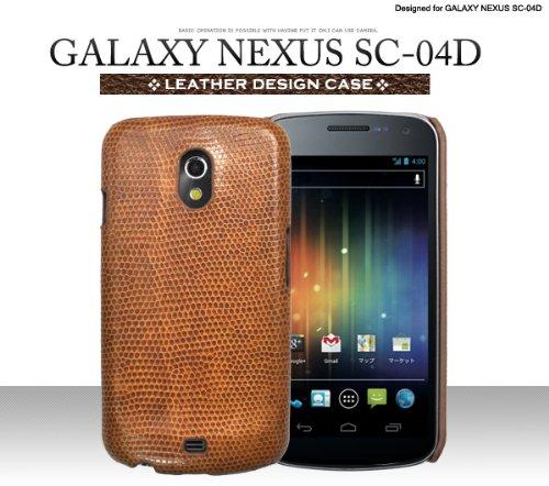 GALAXY+NEXUS+SC-04D用ブラウンレザーデザインケース