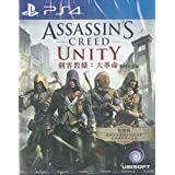 Assassins Creed Unity PS4 (Chinese Sub & English Version)