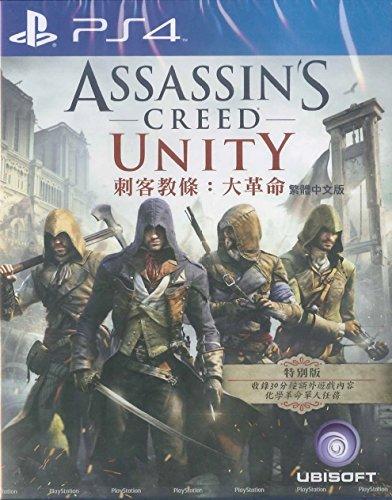 Assassins Creed Unity PS4 (Chinese Sub & English Version)