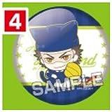 Ace of Diamond in NAMJA Limited Badge Pins 75mm Kazuya Miyuki Anime Goods