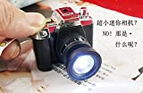 New Magic Shock Your Friend Dummy Mini Camera Funny Trick Practical Shock Toy