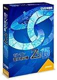 ゼンリン電子地図帳Zi15 全国版DVD
