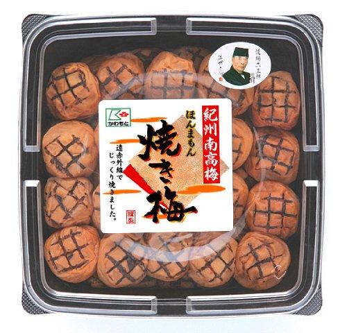 「道場六三郎監修」特別商品 焼き梅 850g