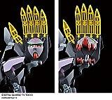 Bandai Hobby HGBF 1/144 Gundam The End