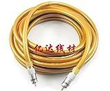 Special berserk Akihabara QE-161 audiophile grade digital audio coaxial audio cable Subwoofer line