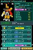 Medarot DS: Kabuto Version [Japan Import]