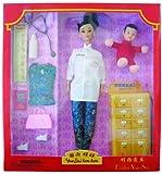 Doctor Yue-Sai Wa Wa Doll