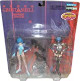 Ghost in the Shell White Out & Hard Disk Figure Set