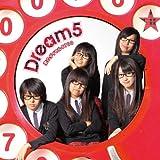 恋のダイヤル6700(DVD付)