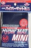 KMC Sleeves MHM1591 Deck Protectors Mini Hyper Blue, Pack - 60