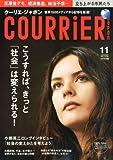 COURRiER Japon (クーリエ ジャポン) 2012年 11月号 [雑誌]
