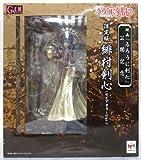 Public celebration limited edition Himura Kenshin sepia color ver