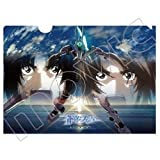 Fafner in the Azure EXODUS Clear File