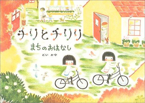 Illustrazioni Giapponesi おしゃれまとめの人気アイデア Pinterest