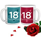TIED RIBBONS 18th Wedding Anniversary Special Gift Set Of 2 Coffee Mugs With Rose(325ml Each,Green,Red)