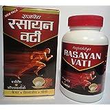 Gangeshwari Rajvaidya Rasayan Vati - 200Pills