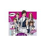 AKB48ものまねコスチューム紺チェックタイプ チームC大きめサイズ(男女兼用)